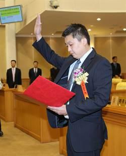 楊竣程遞補上彰化縣第2選區議員 今宣誓就職