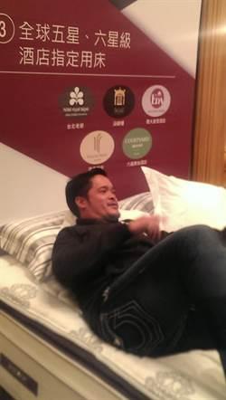 林智勝「試睡」 躺著被拍好害羞