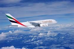 阿聯酋A380 明年5月起直飛台北-杜拜