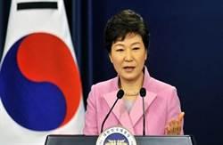 稱朴槿惠密會「男友」 日記判無罪