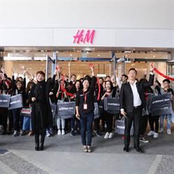 H&M新竹店開幕  吸引逾千名顧客排隊