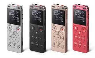 Sony錄音筆ICD-UX560F推升級版