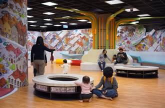 國美館「藝想號」兒童繪本區重新開放