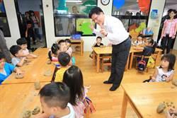 台中市社福績效大滿貫 勇奪全國第一