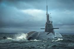 做工讚 德國最新型攻擊潛艇曝光