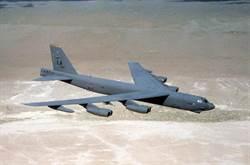中:警告驅離美B-52轟炸機