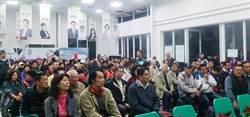 中市180個職業工會 成立小英後援大會