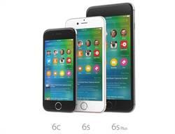 電信商漏餡 4吋iPhone明年四月上市