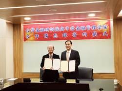 臺灣金融研訓院、中信金融管理學院 簽署產學備忘錄