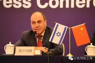 被控強吻、性騷擾 以色列副總理請辭
