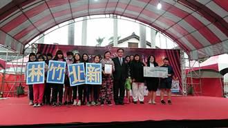 百世盃孝道創意表演競賽 竹林中學獲銀鶴獎