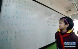 山東10歲女 獲全球最幼齒記憶大師