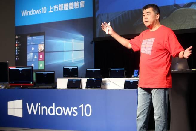 Windows 10市占率穩定攀升。(圖/本報資料照 王英豪攝)