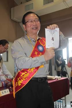 新北市12選區立委候選人號次出爐