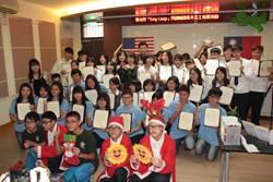 45位高中學生 獲美國總統志工服務獎