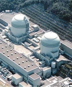 無核再退卻?! 日本法院撤銷高濱核電廠機組禁止重啟假處分