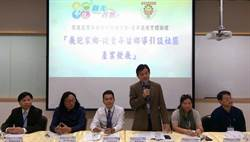社區產業發展論壇 激發青年返鄉投入產業
