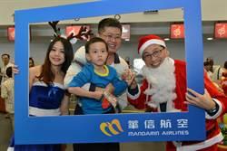 華信航空總經理扮聖誕老人 現身機場音樂會