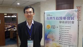 吳漢忠研發抗癌「巡弋飛彈」獲生技奧斯卡獎