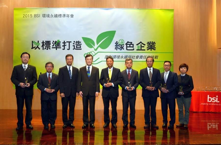 日月光集團財務部副總張聲華(右二)代表集團領獎。(日月光提供)