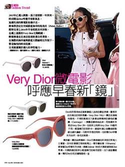 《時報周刊》Very Dior微電影 呼應早春新「鏡」