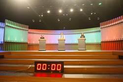 總統大選辯論在即 幕僚實地排練走位