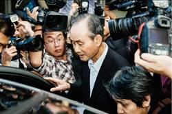 大逆轉 趙藤雄交2億元獲緩刑5年確定 免入獄