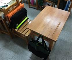 龜山國中「桌椅損壞要賠償」 引發爭議