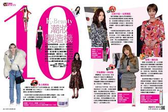 《時報周刊》10大K-Beauty潮妝製造機