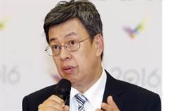 副總統辯論 45%網友認大仁哥表現好