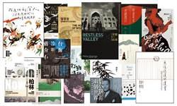 2015開卷年度好書 非文學組評審報告