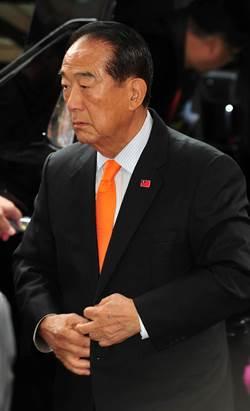 總統辯論 宋楚瑜提三大計畫
