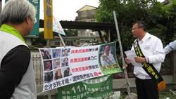 「我是民進黨陳水扁」布條 洪宗熠抗議抹黑並報警