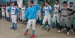 台日高中棒球交流賽玩「交換球衣」遊戲