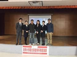 中國南方航空走入台灣校園 讓學生了解航空業與陸籍航空公司