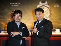 內斂極簡 工藝掛帥 Grand Seiko 55周年紀念款磅礴登台
