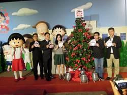 高雄駁二櫻桃小丸子學園祭盛大開幕 喚起童年逗趣美好無憂時光