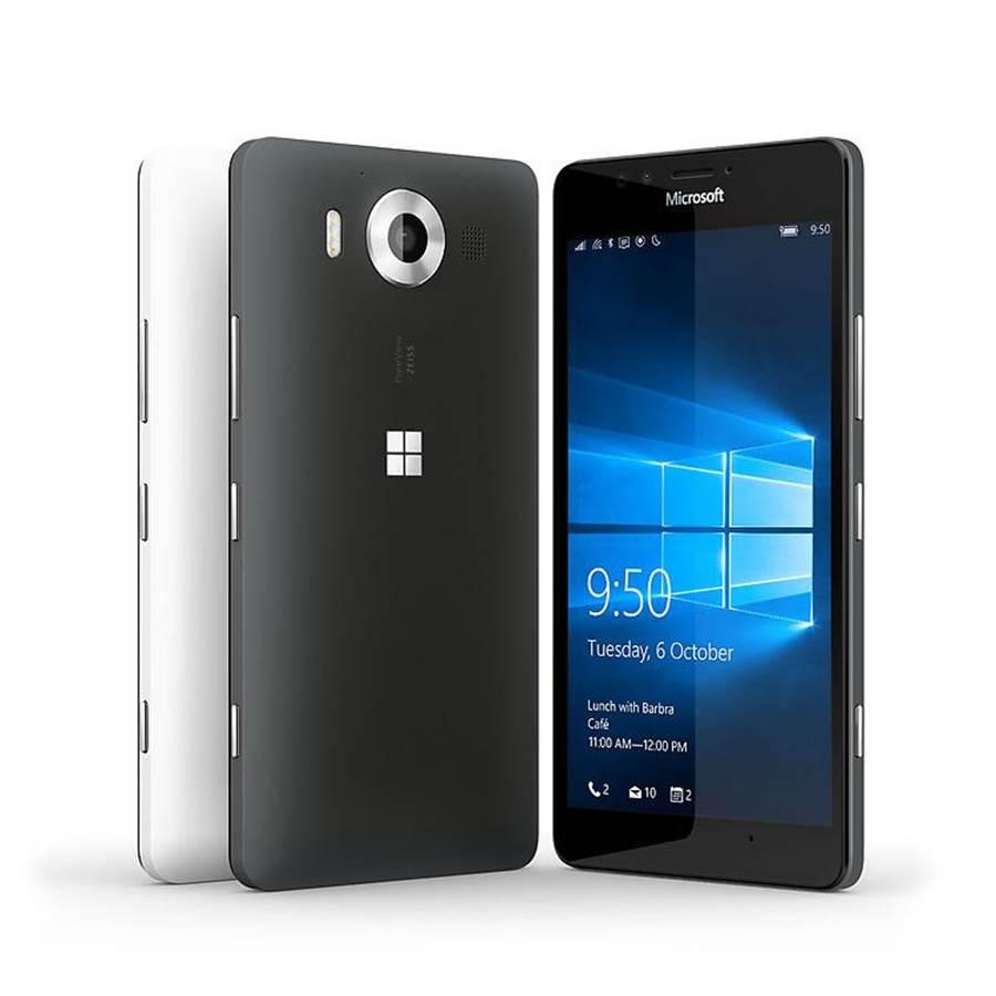 Microsoft Lumia 950。(圖/翻攝微軟官網)
