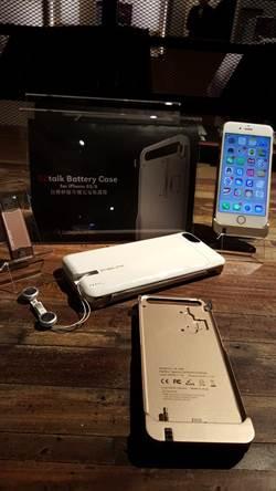 Snailink推iPhone周邊產品 搶攻果粉市場