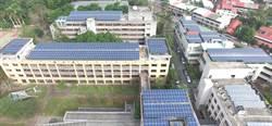 全國最大屋頂太陽能發電設施 暨大附中完工啟用