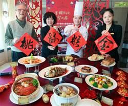 台南五星級飯店外帶年菜 各家爭鳴