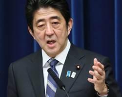 日將加速改善對韓關係 重塑東亞外交