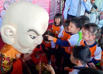 屏東縣另類跨年晚會 帶民眾觀星迎新年