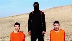 人權組織:IS已殺害超過2千平民與420名部屬