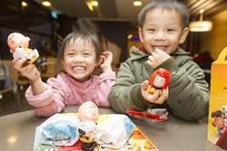 元旦新制 高熱量兒童餐禁送玩具促銷