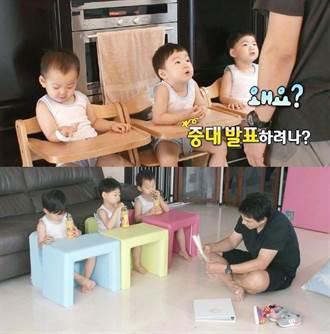 大韓民國萬歲下車倒數中,三胞胎最萌造型總回顧!