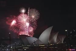 圖輯: 澳洲雪梨施放新年煙火