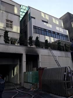 蘆竹螺絲工廠火警  無傷亡