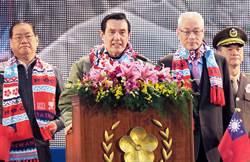馬總統任內最後一次元旦文告:「團結臺灣 和平兩岸」3項提醒