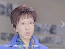 洪秀柱拍攝首支競選廣告 呼籲支持朱立倫